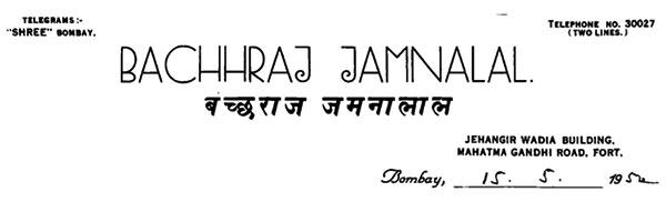 Bachhraj Jamnalal
