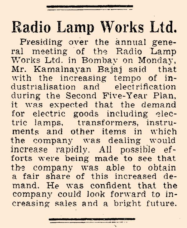 Radio Lamp Works Ltd.