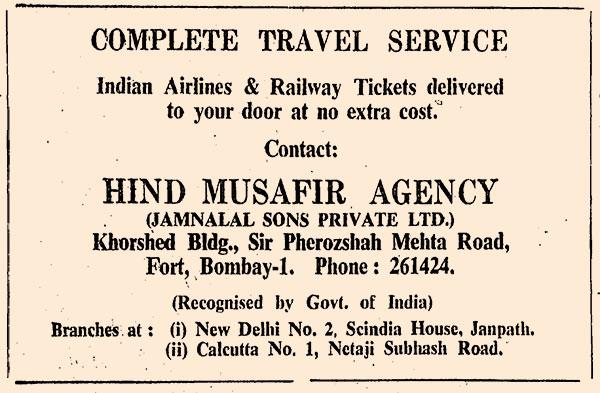 Hind Musafir Agency Ltd.