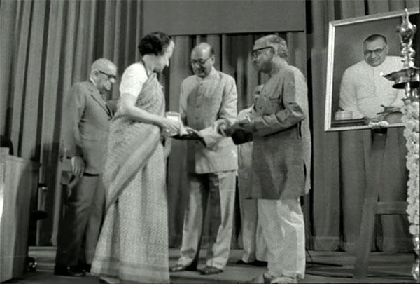 Jamnalal Bajaj Foundation